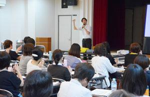 福家先生が担当して行われた専門職向けの研修会