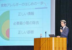 セミナーでは今井孝成先生がいつものように明快に講演