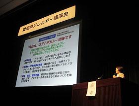 「お赤さん 一人で悩まないで」題してお話しした愛知県の講演会
