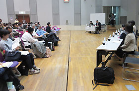 「男女共同参画センター横浜」で開かれたセミナー