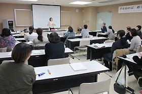 男女共同参画センター「アイレック」で開催された講演会