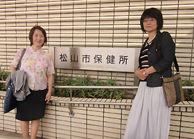 松山市保健所で(5月16日)
