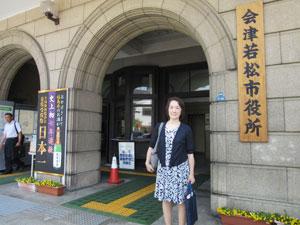 会津若松市役所で