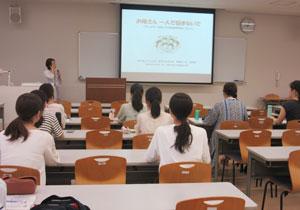 神奈川県立保健福祉大学の講座