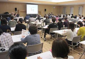 相馬市民会館で行われた講演会