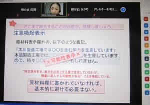 長谷川実穂さんを講師に迎えた第6回の研修会から