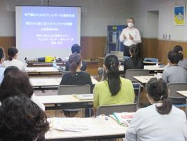 高増哲也先生を講師に「三春学園」で行った研修会