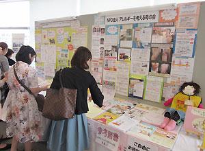 会場で行った展示にも多くの参加者が訪れた