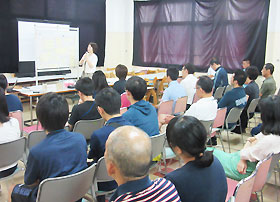 藤沢養護学校の教職員研修会
