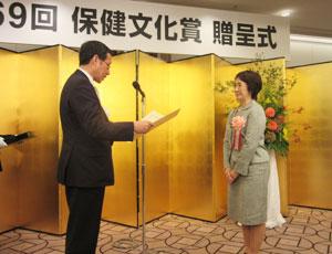 贈呈式では厚生労働大臣からの表彰状などが授与された