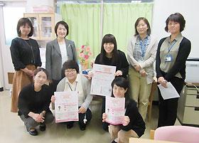 大阪狭山市の保健センターで職員の皆さんと