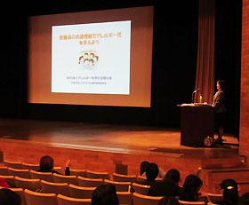 名古屋市教育委員会の研修会