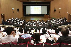 神奈川 県 総合 教育 センター