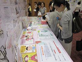 「母の会」が会場で行った展示とアンケート